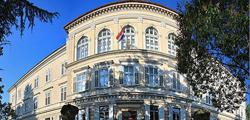 Археологический музей Истрии
