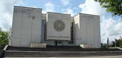 Национальный музей Республики Адыгеи
