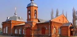 Церковь Серафима Саровского в Курске