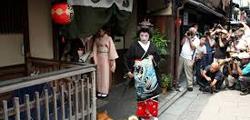 Район Гион в Киото
