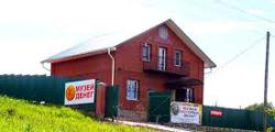 Музей истории денег в Переславле-Залесском