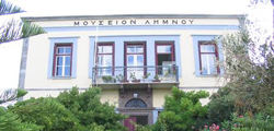 Археологический музей Лемноса в Мирине