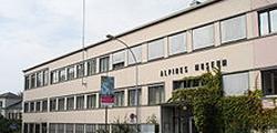 Музей Швейцарских Альп