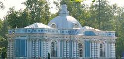 Павильон «Грот» в Пушкине
