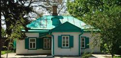 Музей «Домик Чехова» в Таганроге