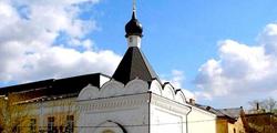 Часовня преподобного Филиппа Ирапского в Череповце