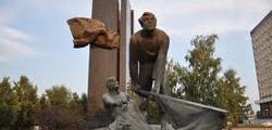 Монумент борцам революции