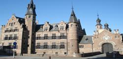 Музей серебра в Антверпене