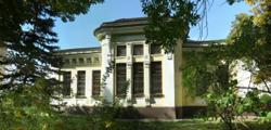 Художественный музей имени М. В. Нестерова