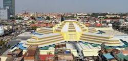 Центральный рынок Псартмей