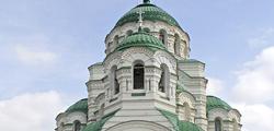 Собор Св. Владимира в Астрахани
