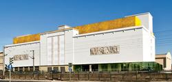 Музей Востока в Лиссабоне