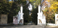 Парк им. Коста Хетагурова