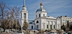 Церковь Трёх Исповедников в Твери