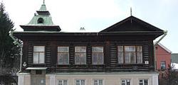 Музей «Литературная жизнь Урала»