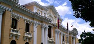 Дом-музей Симона Боливара в Каракасе