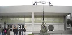 Национальная художественная галерея Афин
