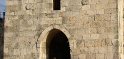 Ворота Ирода