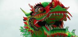 Праздник дракона