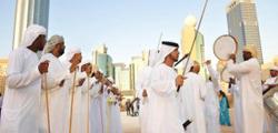 Фестиваль культуры и искусства в Абу-Даби
