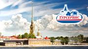 Санкт-Петербург — отдых, экскурсии, музеи, кухня и шоппинг, достопримечательности Санкт-Петербурга