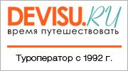 Хевиз, Венгрия — лечение, медцентры и санатории Хевиза от «Тонкостей туризма»