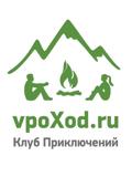 гесметио ru новый афон
