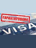 Изображение - Туристическая виза в китай 130681855