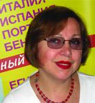 Житнухина Наталья